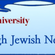 The Pittsburgh Jewish Newspaper Project logo for OnGenealogy listing